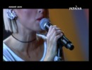Серебро - Мало тебя (Новая волна 2013)